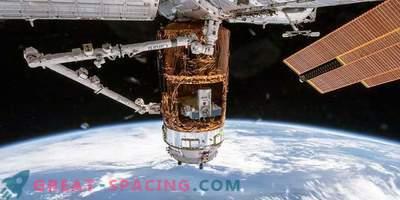 Японски товарен кораб напуска космическата станция