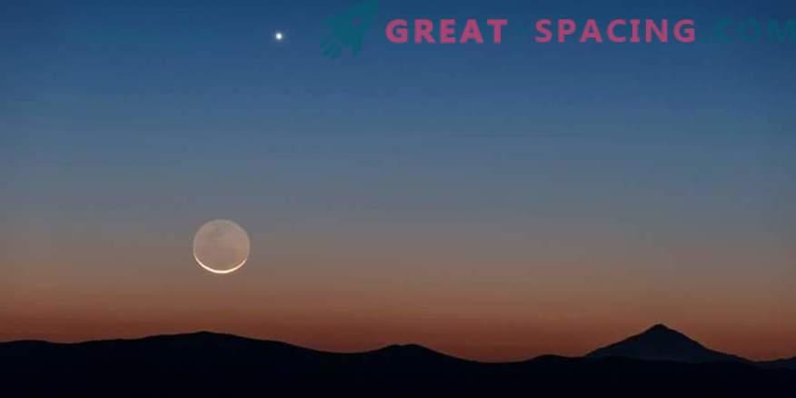 Што ќе каже Месечината на ноќното небо на 13 април 2019 година