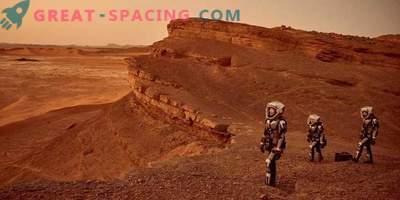 Има ли живот на Марс? Програмата